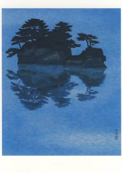 Kaii, Higashiyama. Blaues Abendlicht, 1956. KK