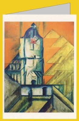Lyonel Feininger. Mellingen, Der Kirchturm, 1915