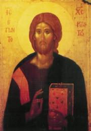 Christus. Russische Ikone. Leningrad. KK