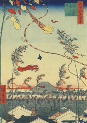 Utagawa Hiroshige. Die Blühende Stadt während des Tanabata..