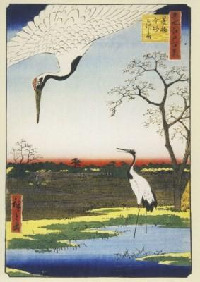 Utagawa Hiroshige. Mikawa-Insel, Kanasugi u. Minowa, 1856/58