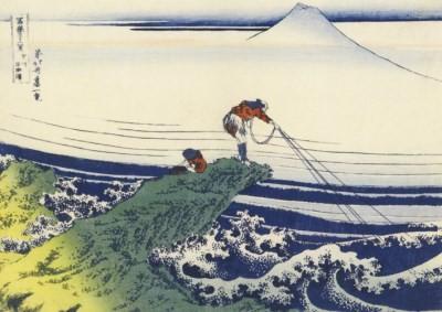 Katsushika Hokusai. Kajikazawa in der Provinz Kai, um 1830