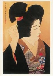 Shinsui, Ito. Junges Mädchen macht sich die Haare, 1936. KK