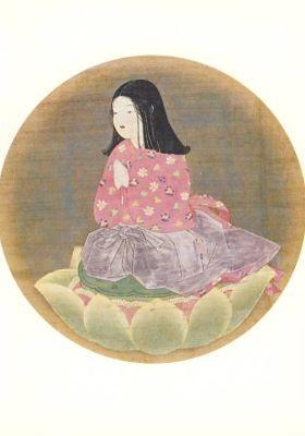 Chigo Daishi, d. Priester/ U. Kün.