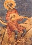 König David mit der Leier. St.Georgs-Kirche, Rumänien. KK
