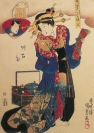 Kuniyoshi, Utagawa. Nise Murasaki Inaka Genji, 1830. KK