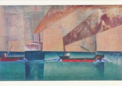 Lyonel Feininger. Marine, 1927. KK