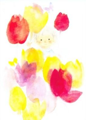 Chihiro Iwasaki. Tulpen mit Kind, um 1970. KK