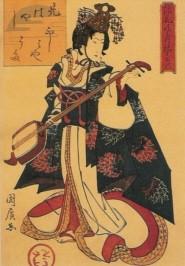 Kuniyoshi, Utagawa. The courtesan Uta with shamisen, 1833