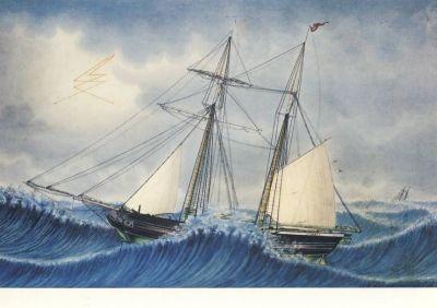 Holm, P.-C. Schoner Gloria von Blankensee, 1863. KK