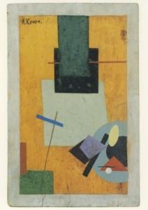 Kljun, Iwan Wassiljewitsch. Suprematistische Komposition