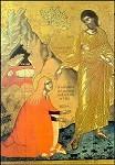 Lampàrdos, E. Der Auferstandene Christus erscheint Maria. KK