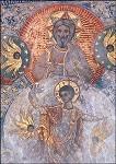 Byzantinisch. Dreifaltigkeit. Rumänisch. KK