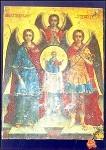 Drei Engel. KK